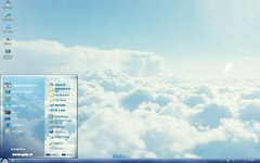 白云天上xp主题