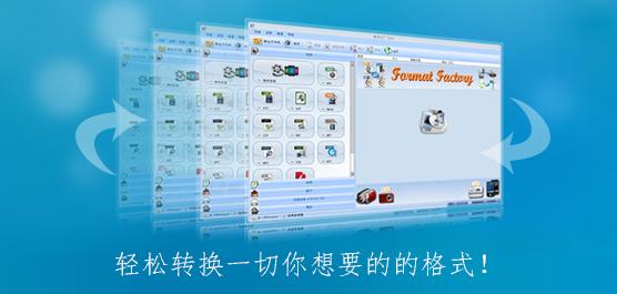 视频格式转换器免费下载_视频格式转换器哪个好