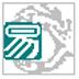 股票补仓成本计算器 V1.2 绿色版