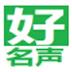 好名声高分五行生辰八字宝宝取名腾博会 诚信为本 V5.2.0.0