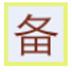 http://img1.xitongzhijia.net/150213/52-150213163355G5.jpg