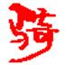 http://img1.xitongzhijia.net/150407/52-15040G60U4613.jpg