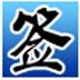小湖個性簽名設計軟件 V1.1 綠色版