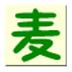 麦田识字 V1.0.1.14 绿色版