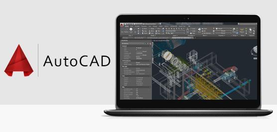 CAD制图软件哪个好?CAD制图软件免费下载