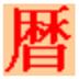 http://img5.xitongzhijia.net/150514/52-150514163404619.jpg