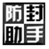 http://img2.xitongzhijia.net/150526/52-1505261A642310.jpg