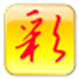 彩博士重庆时时彩全能王软件 V7.0.13