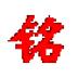 http://img3.xitongzhijia.net/150714/66-150G4101645235.jpg