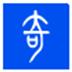 http://img3.xitongzhijia.net/150915/70-1509151A12aO.jpg