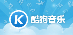 酷狗音樂盒2014官方免費下載_酷狗