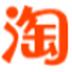 淘宝推广大师(淘宝客推广大师)V2.0.3.10 绿色版
