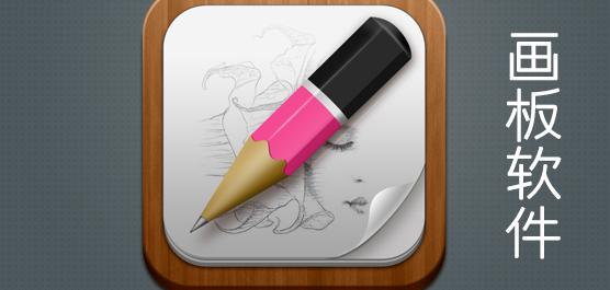 画板软件官方免费下载_几何画板中