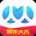人人-美图美颜贴纸直播 v8.4.6