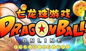 七龙珠游戏官方下载_七龙珠游戏单机版_七龙珠游戏大全