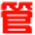 http://img1.xitongzhijia.net/160318/70-16031Q11545959.jpg