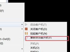 在Uuntu系统中搜索和重置用户名和密码