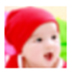 新星宝宝取名软件 V6.9.0.990