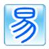 易企用五金建材進銷存管理系統2019 V2.0 官方安裝版