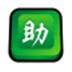 阿里先锋 V5.10.16.0 专业版