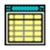 51智能排课系统 V5.5.8 免费安装版