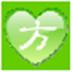 千草方医药管理系统 V7.80 批发版
