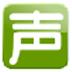 声朗朗识字软件 V1.0 绿色版