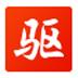 驅動精靈 2013 7.0.1011.1312 綠色免費版