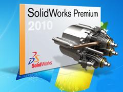 Solidworks怎么安装?Solidworks2010安装方法