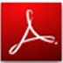 Adobe Reader X 10.1.0 簡體中文官方安裝版