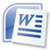 Word2007 官方免費完整版