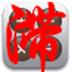 http://img5.xitongzhijia.net/161228/66-16122Q11443F7.jpg