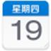 http://img5.xitongzhijia.net/170119/51-1F11911545E09.jpg