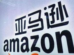报告称亚马逊在中国电商市场份额还不足1%