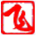 飛鴿傳書2007 V1.0 綠色版