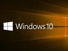 Win10七大版本区别在哪?Win10哪个版本最好用?