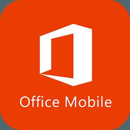 Office移動版 v15.0.3722.2000