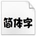 http://img1.xitongzhijia.net/170417/66-1F41G52610549.jpg