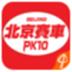 金点北京赛车PK10计划软件 V1.6 绿色版
