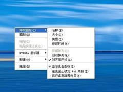 WindowsXP鼠标右键不能复制的解决方法