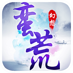 蛮荒幻想 v1.1.1