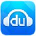 百度音乐畅享版 V1.0.0 绿色独立版