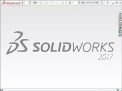 SolidWorks有什么用?SolidWorks2017安装教程