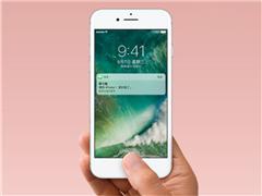 高通回应苹果控诉:iPhone重要功能全靠高通实现