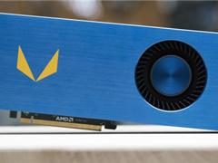 碾压Titan Xp!AMD Vega专业卡测试性能首曝光