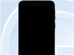 YotaPhone 3现身工信部:5.2英寸电子墨水触摸屏