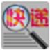 http://img2.xitongzhijia.net/170824/70-1FR4093605216.jpg