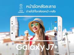 2540元!三星正式发布Galaxy J7+