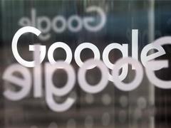 收到的政府请求已破纪录!谷歌发布2017年上半年透明度报告