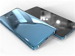 HTC官方确认HTC U11 Plus发布时间:11月2日